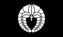 Yamaichi Naosuke Website